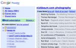 Google Reader, Bloglines, Newshutch, and My Yahoo! comparison