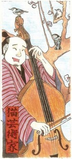 Double bass drawing by Michele Bartos