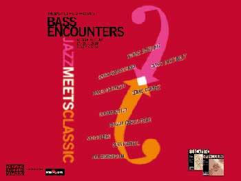 double bass encounters Thomastik