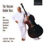 Eclectic Bass 4 – Leon Bosch