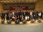 Third Double Bass Competition held at Beijing Central Conservatory